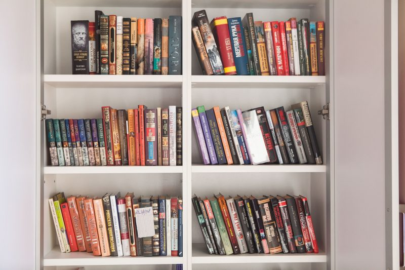 библиотека, библиотека Ленина, книги, креативное пространство, шкаф с книгами