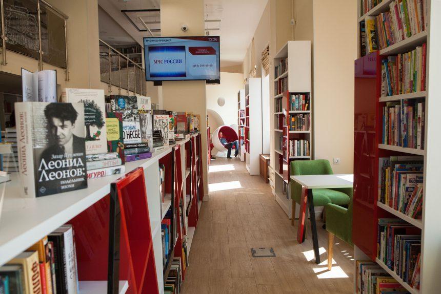 Библиотека им. Ленина: новое пространство как открытая книга
