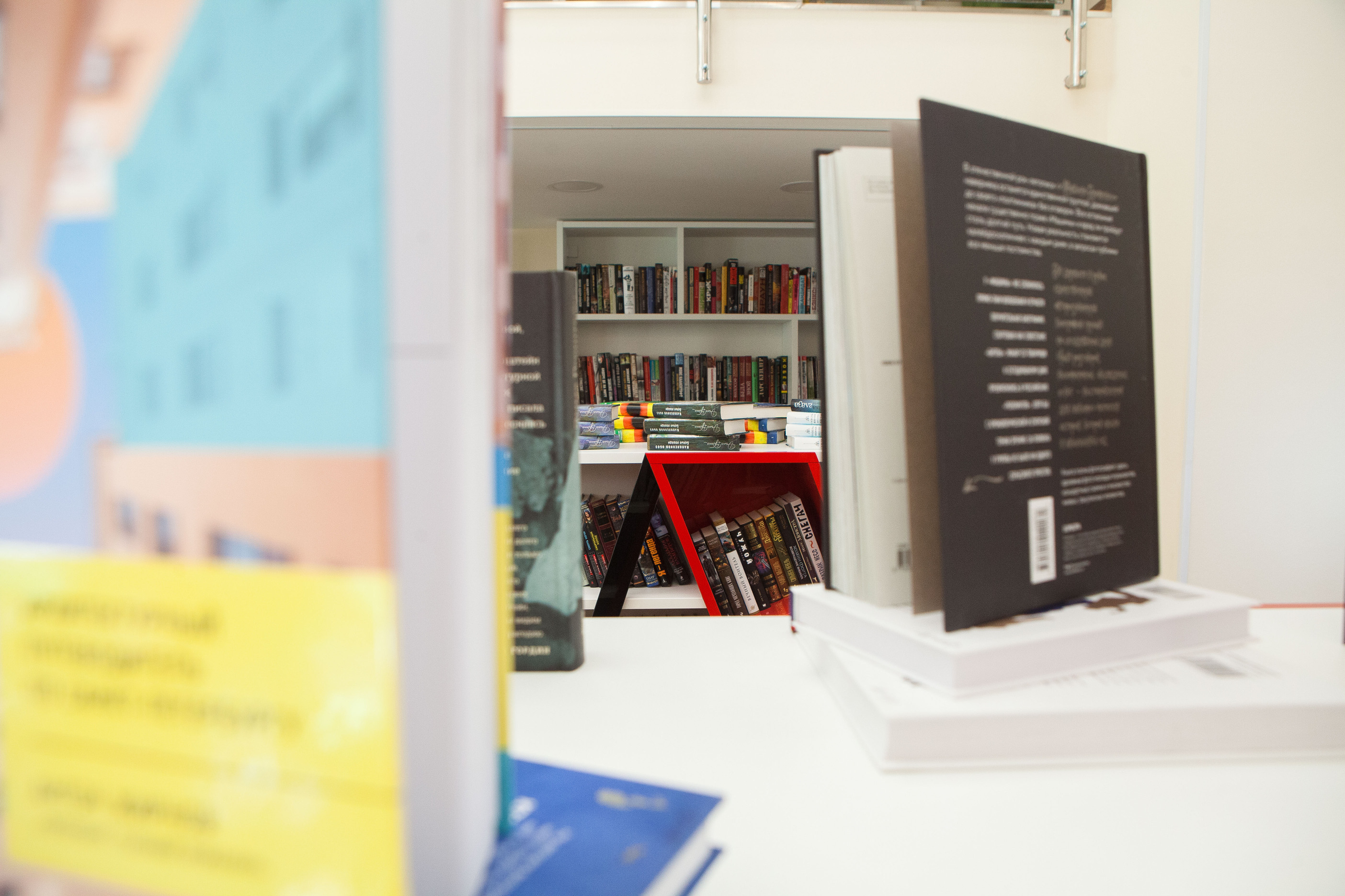 библиотека, библиотека Ленина, книги, креативное пространство