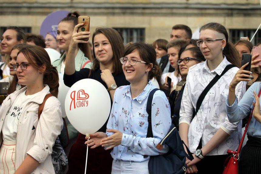 посвящение в студенты СПбГУ университет