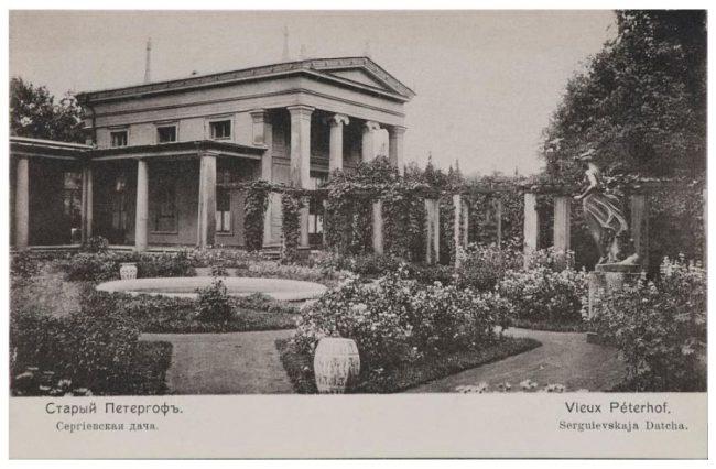 Как проводили лето петербуржцы в начале XX века: часть вторая
