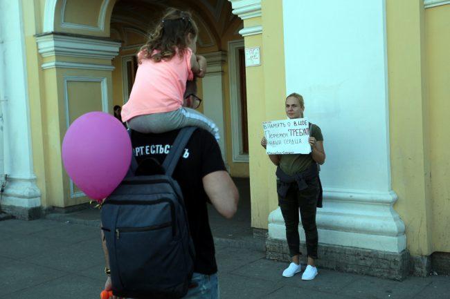 пикеты акция протеста за честные выборы