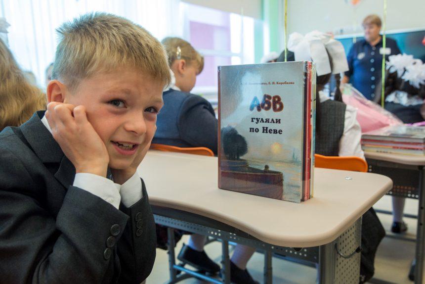 день знаний 1 сентября школа 147 дети школьники ученики