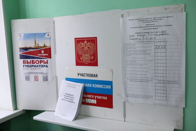 Карусель, побег и лишние точки в бюллетенях: как в Петербурге обсуждают выборы