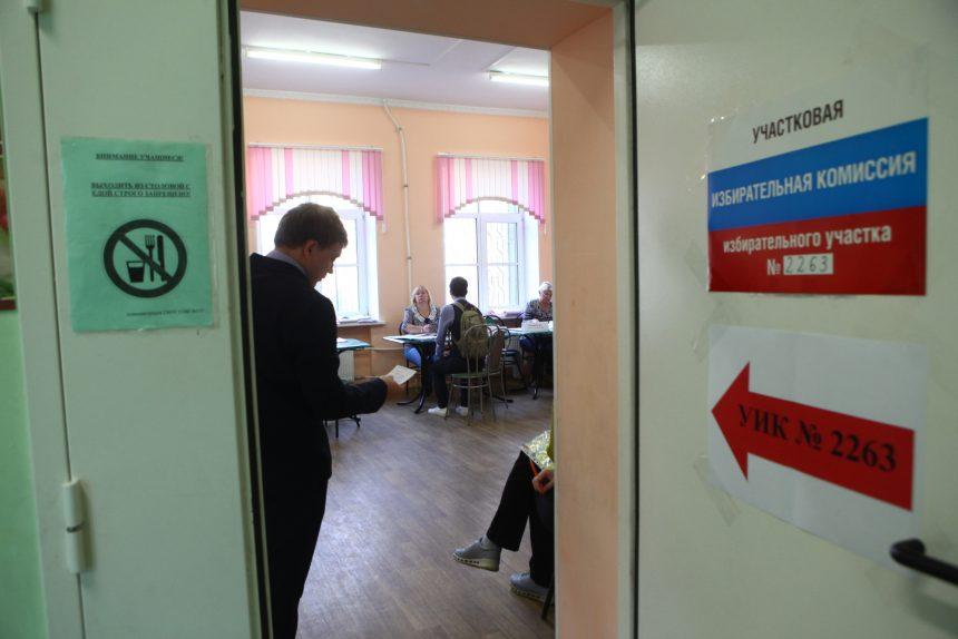 Явка на выборах в Петербурге составила 23,69%