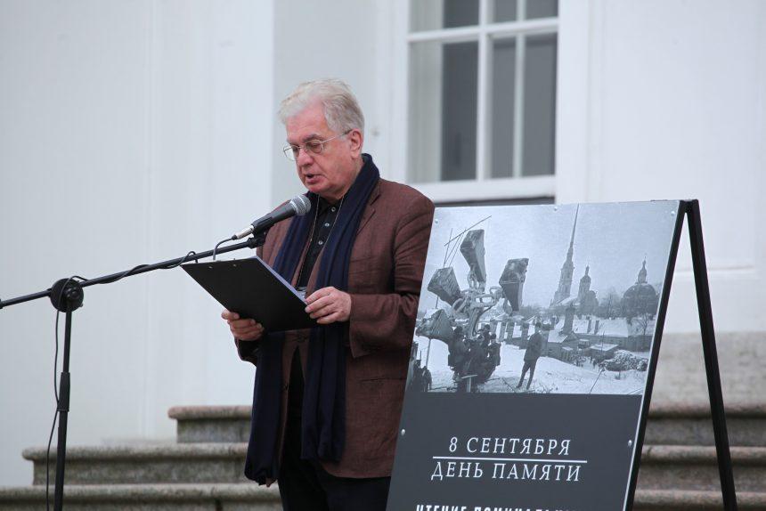 В Петербурге вспомнили имена погибших в блокаду