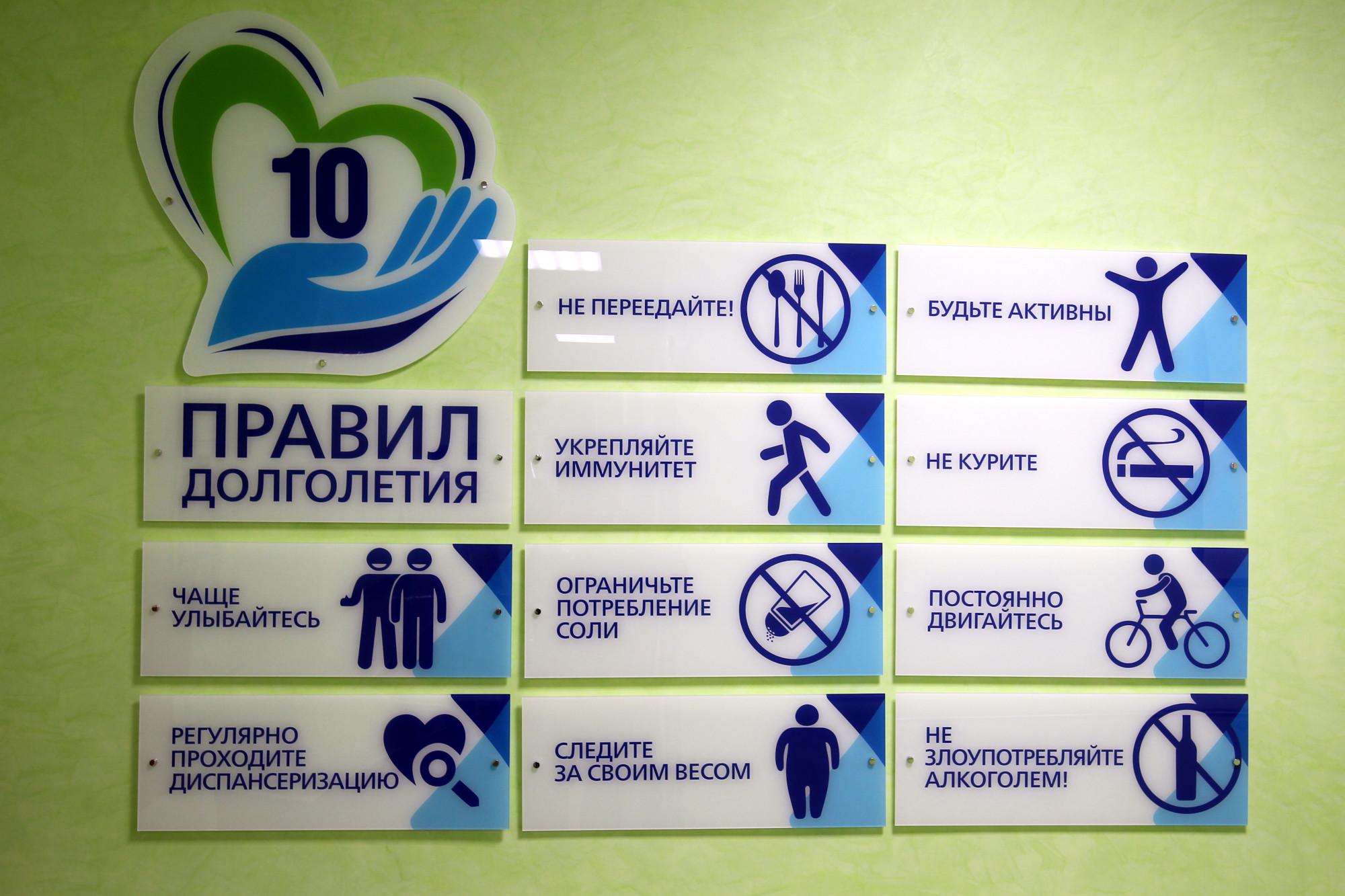 геронтологическое отделение поликлиники 100 Невский район медицина здоровье долголетие