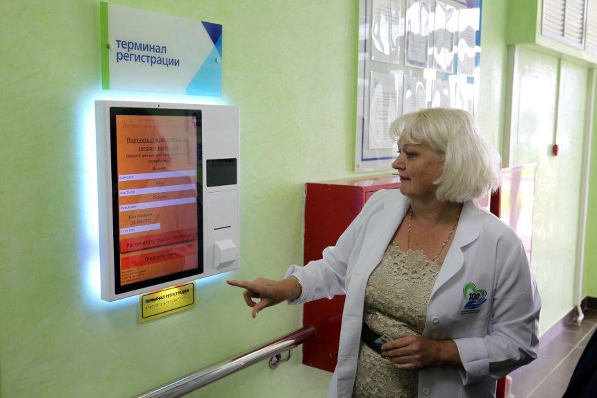 геронтологическое отделение поликлиники 100 Невский район медицина здоровье запись к врачу