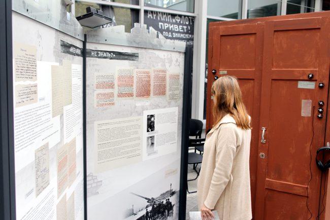 музей политической истории России выставка Люди хотят знать блокадная книга Гранин