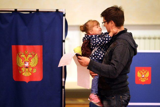 Выборы 2019 единый день голосования дети родители детство