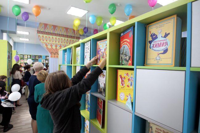 детская библиотека Авиатор