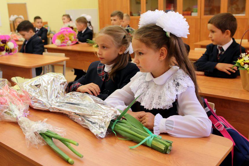 день знаний 1 сентября школа 110 дети школьники ученики
