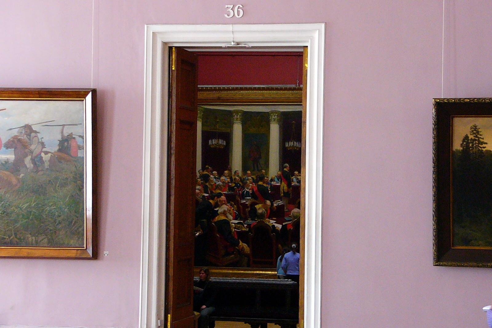 Русский музей Михайловский дворец картина Заседание государственного совета Илья Репин