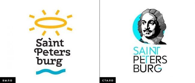 логотип спб