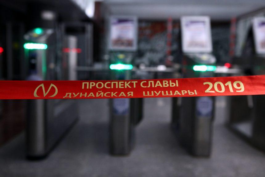 станция метро Проспект Славы Фрунзенский радиус