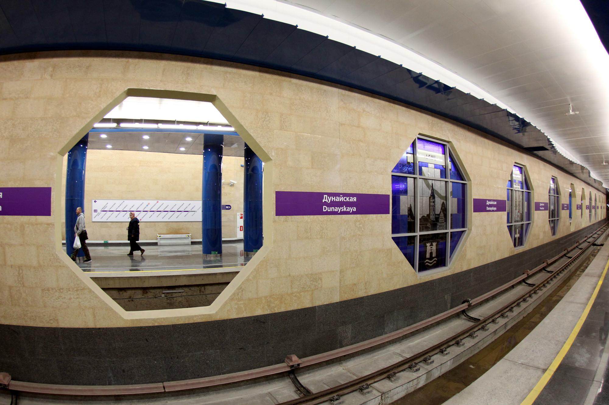 станция метро Дунайская Фрунзенский радиус