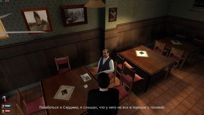 мафия, компьютерная игра