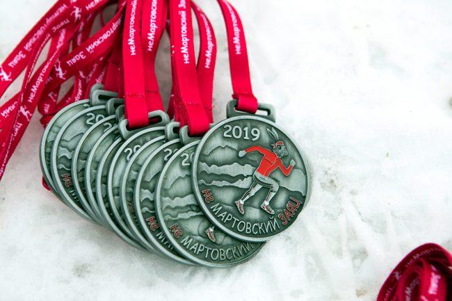 альпинистский горный кросс «НеМартовский заяц» зимний спорт медали