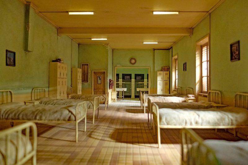 общежитие больница