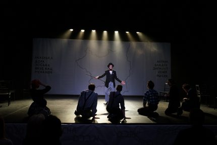 Фестиваль студенческих спектаклей
