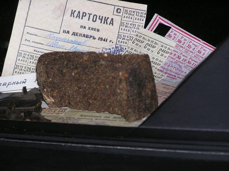 блокадный хлеб, блокада Ленинграда