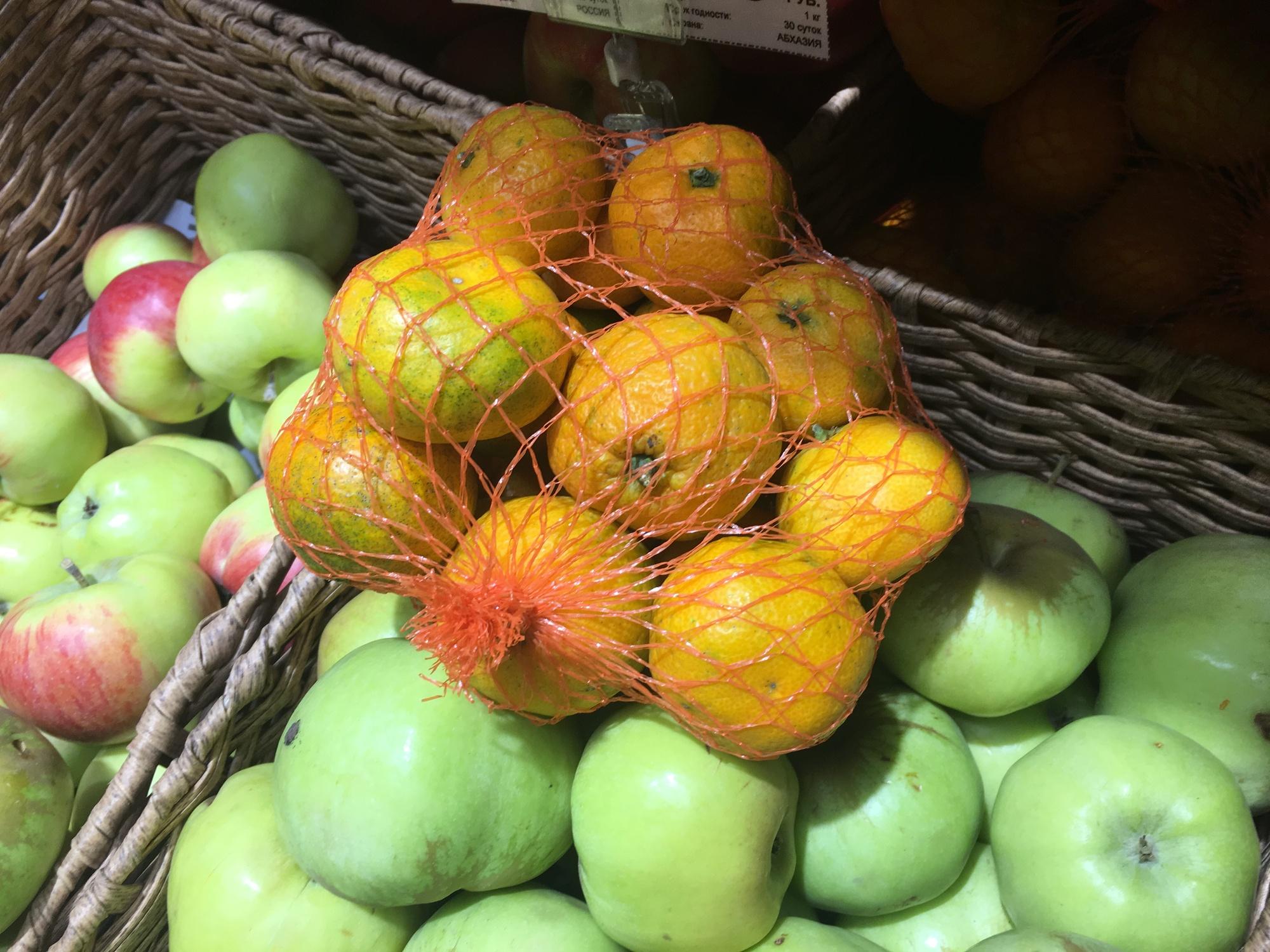 мандарины, фрукты, цитрусовые