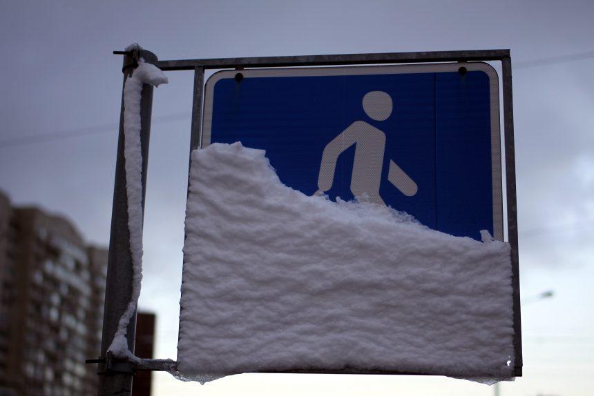В Ленобласти похолодает до -2 градусов