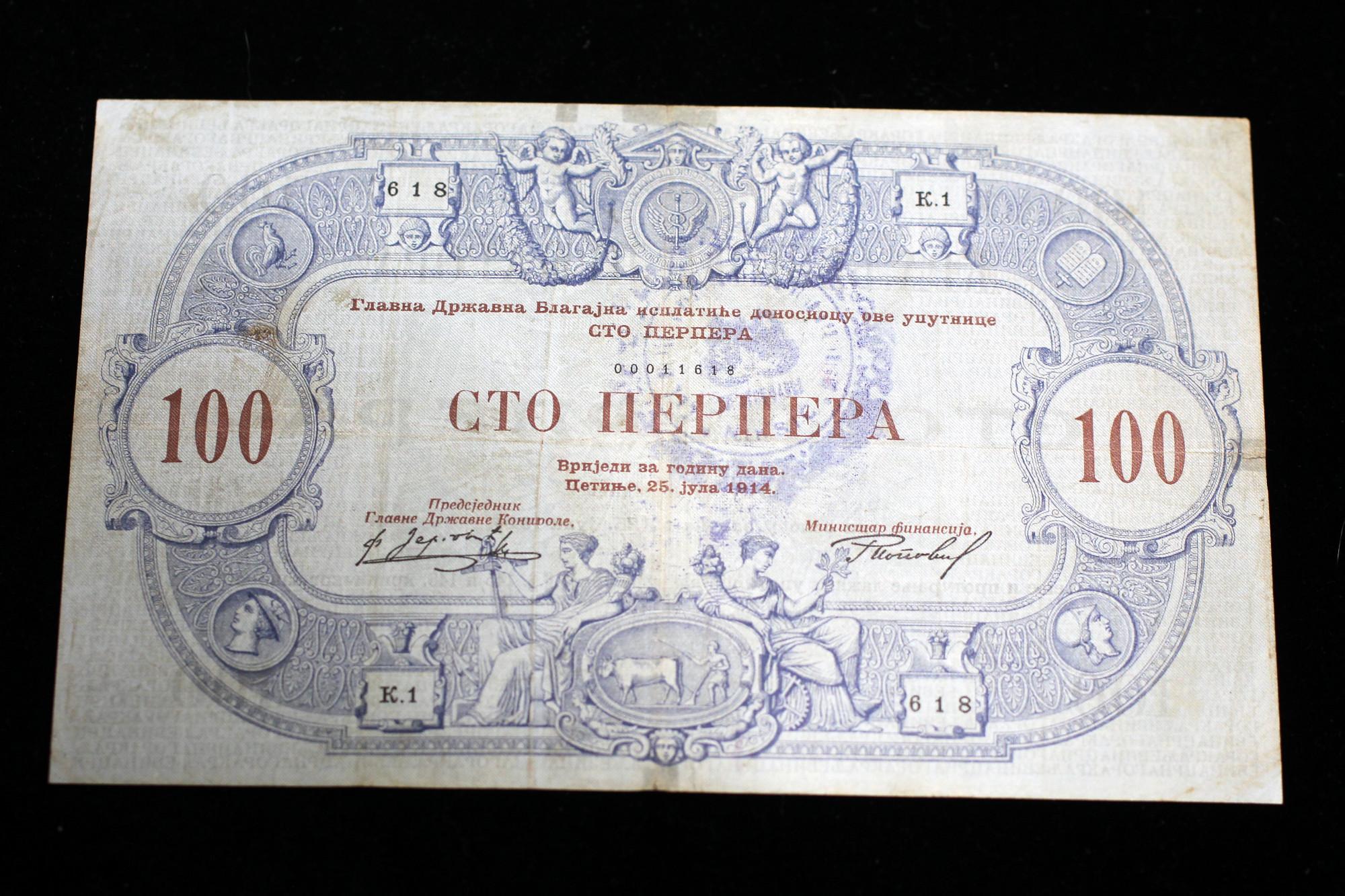 коллекционирование боны бумажные деньги
