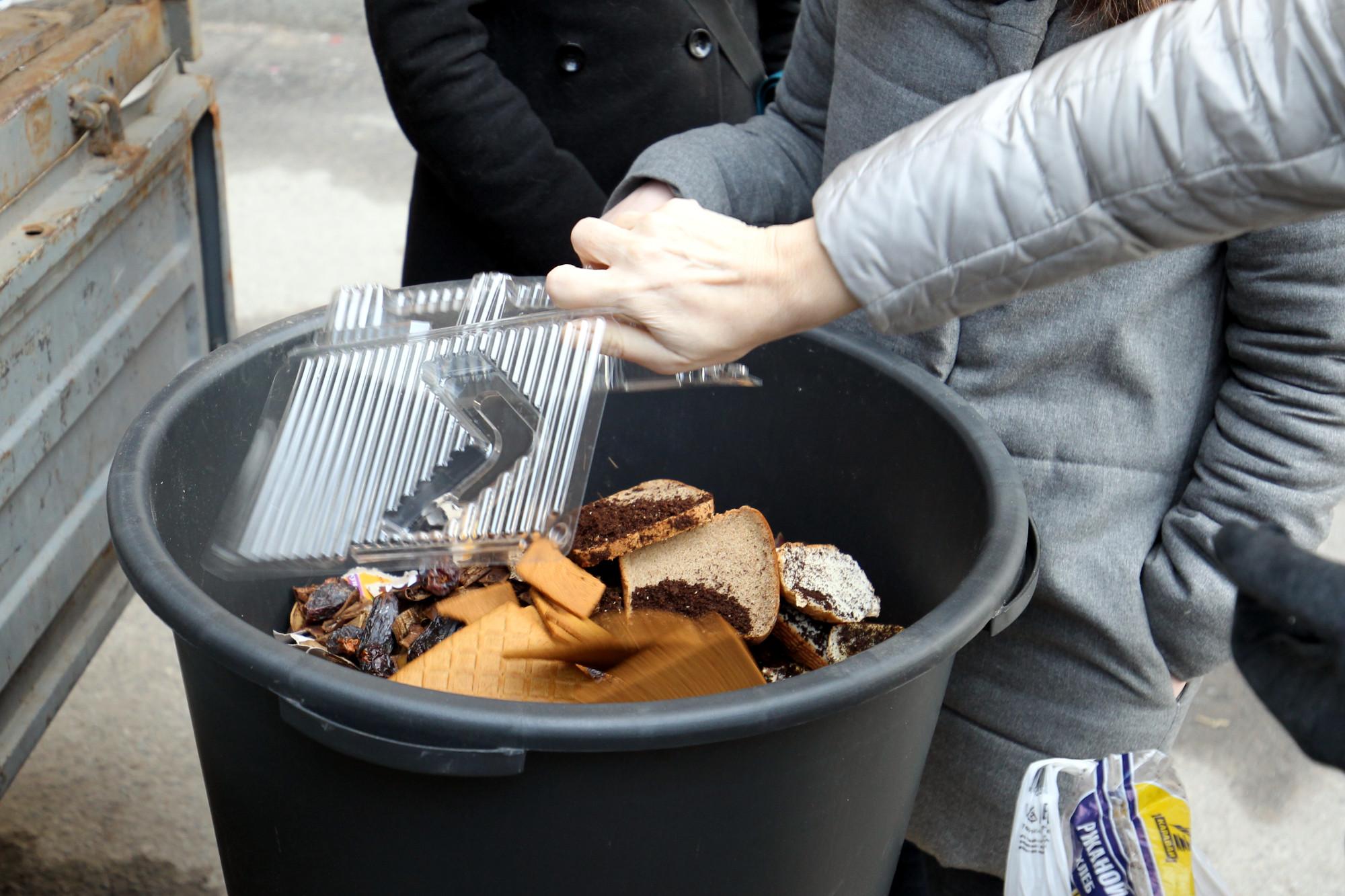 приём органических отходов вторсырьё