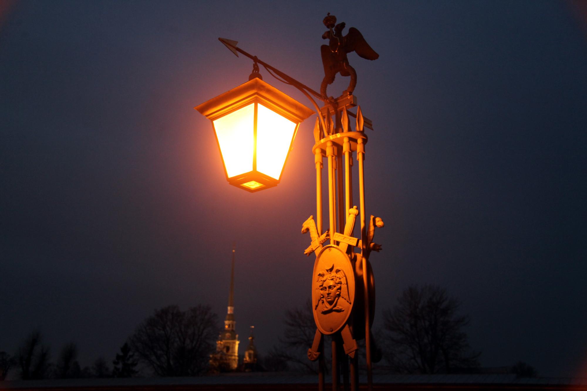 фонарь уличное освещение петропавловская крепость