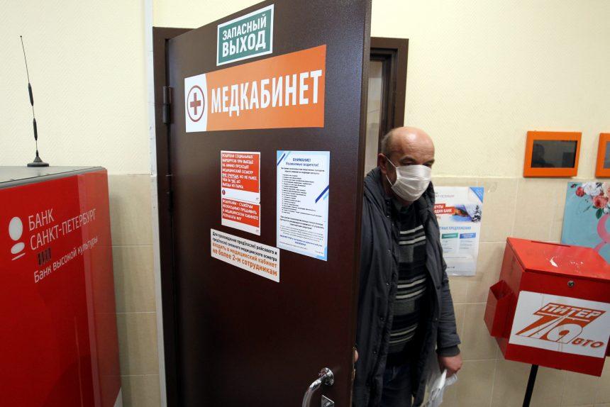 медицинский осмотр медосмотр коронавирус защитные маски