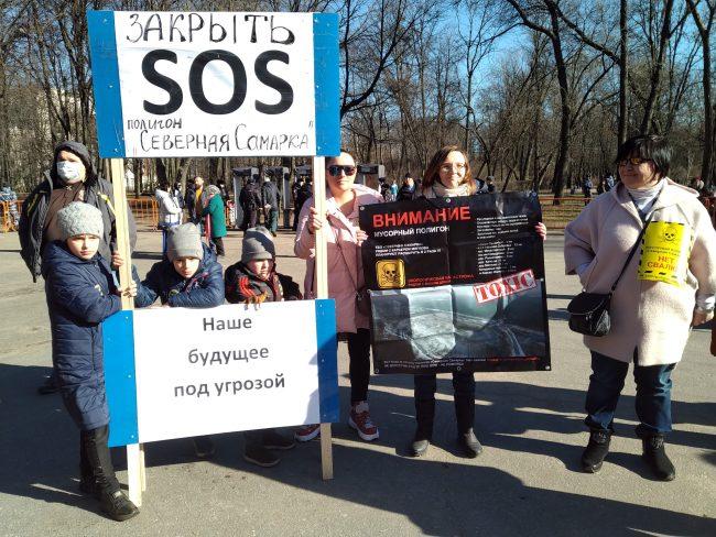 экологический протест, акция, зелёные, экологи, активисты