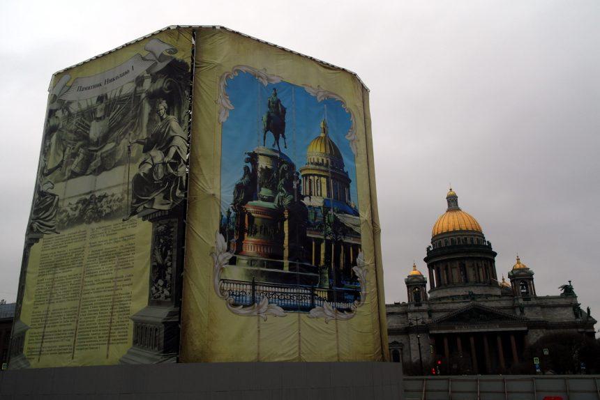 реставрация, памятник Николаю I, Исаакиевская площадь, короб