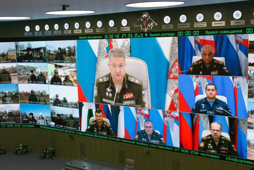 селекторное совещание, министерство обороны
