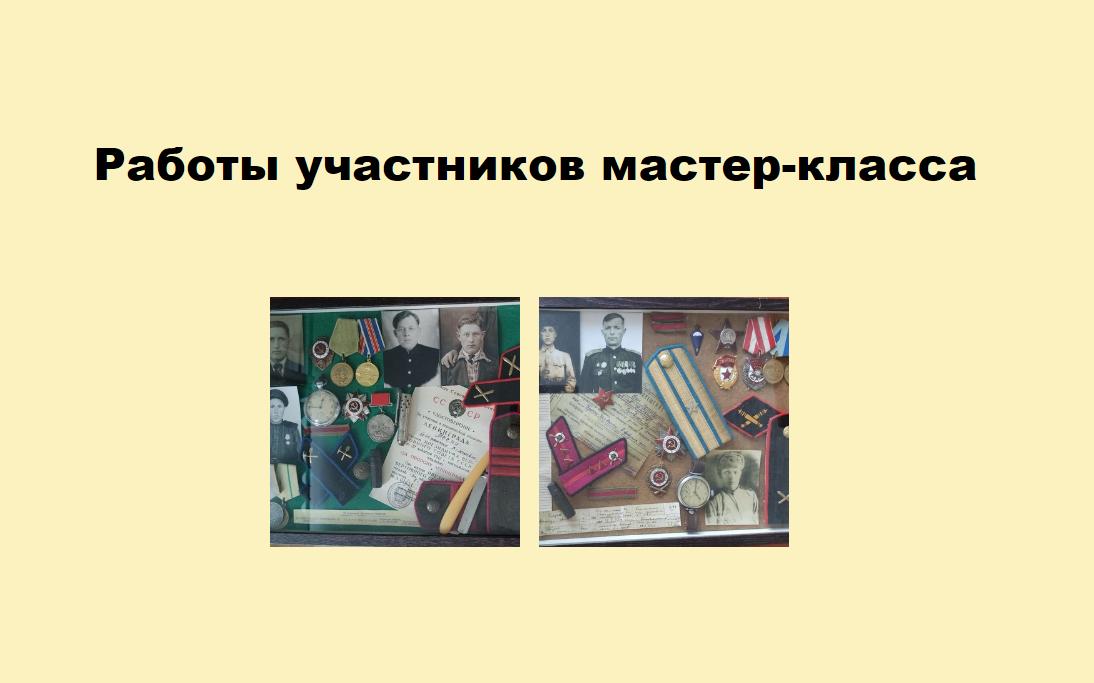 2020-04-27_13-02-00