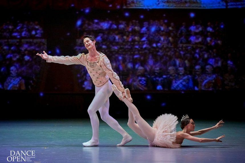 dance open балет танец
