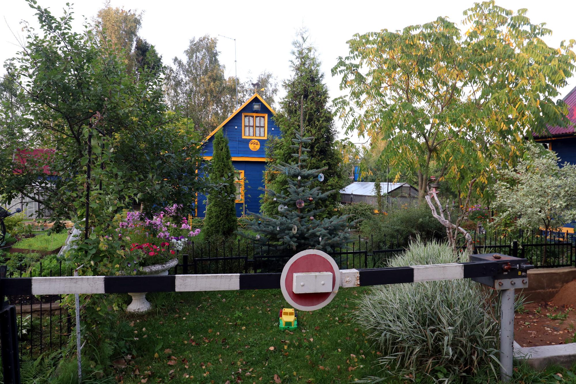 дача, садоводство Восход, Синявино, садовый участок, знак въезд запрещён