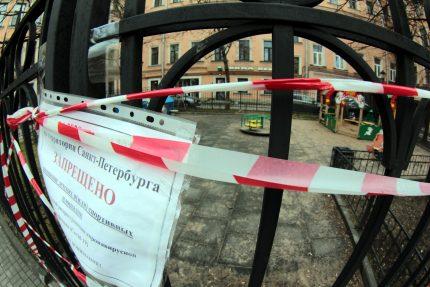 закрытая детская площадка, ограничения, карантин, коронавирус