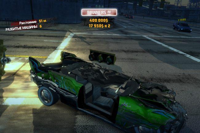 Burnout Paradise компьютерная игра киберспорт
