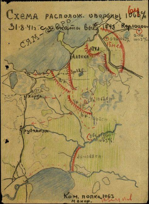 Схема расположения обороны стрелкового полка 1063 31 августа 1941 года