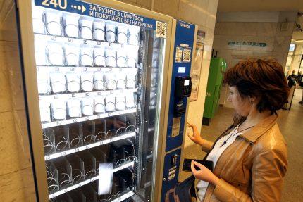 автомат по продаже масок, медицинские маски, карантин, коронавирус