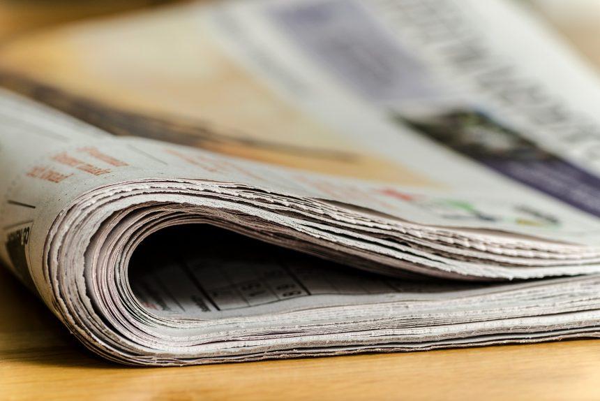 газета СМИ пресса