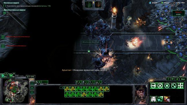 компьютерные игры, стратегии, киберспорт, StarCraft 2, Starcraft II, терраны, Terrans
