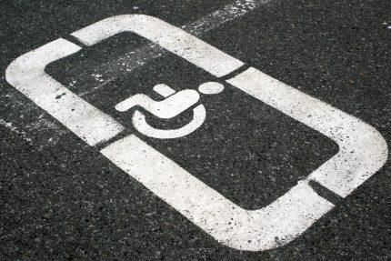 парковка, стоянка, места для инвалидов