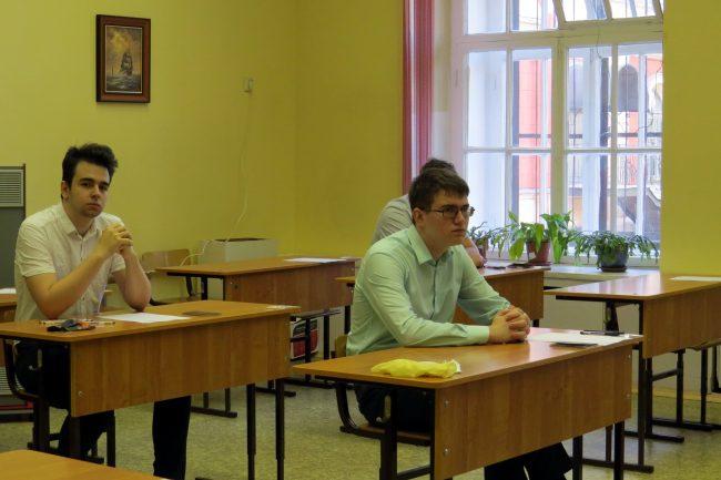 ЕГЭ, единый государственный экзамен