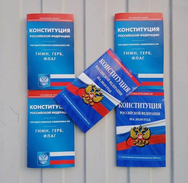 конституция 1993 стрит-арт loketski