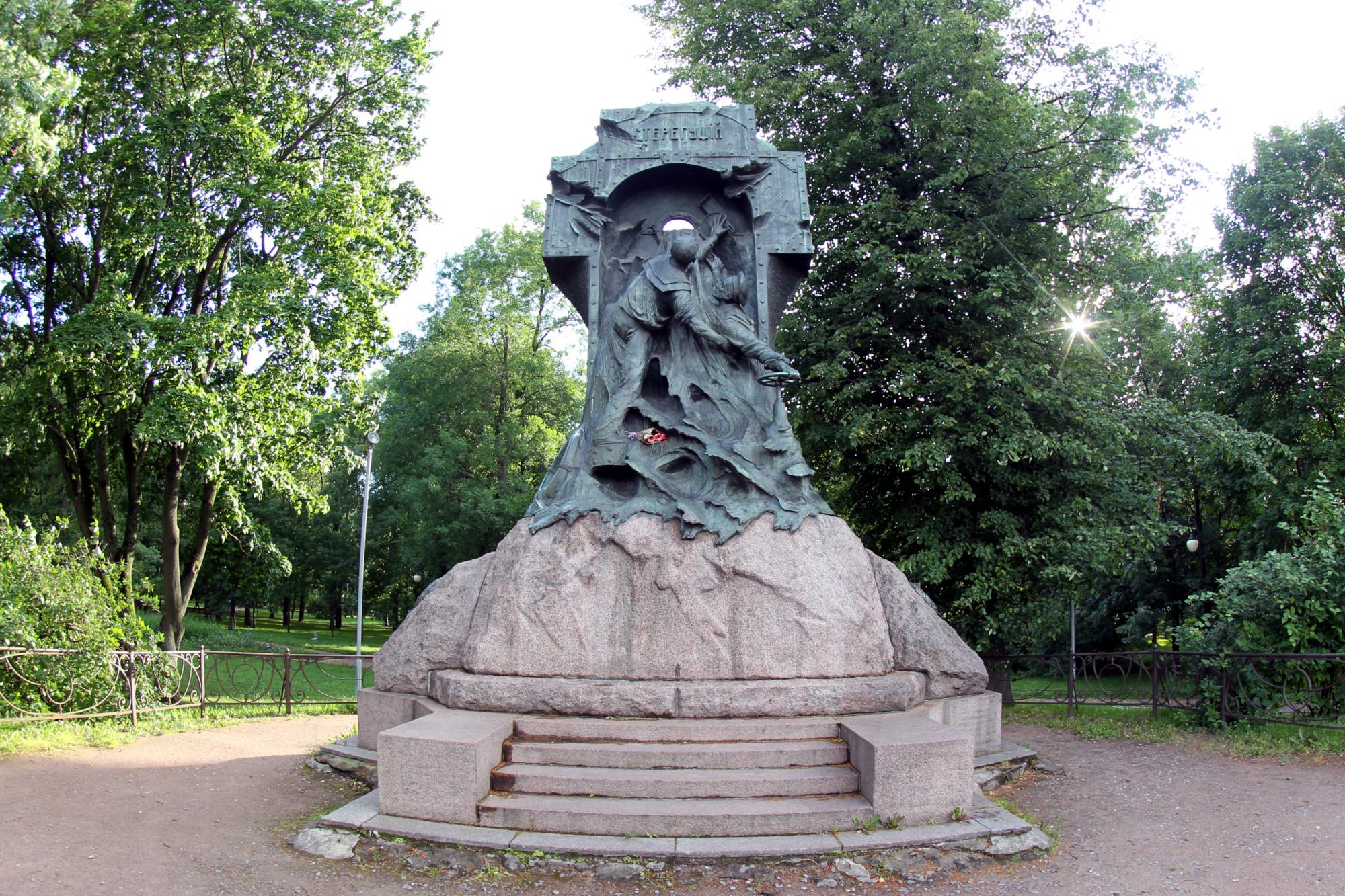 памятник экипажу миноносца Стерегущий