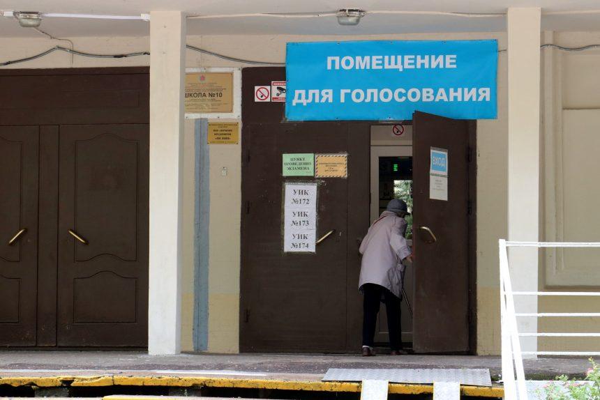 голосование, избирательный участок, поправки в конституцию