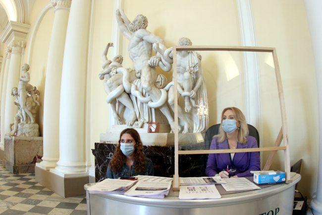 Эрмитаж, администраторы, карантин, маски, Лаокоон