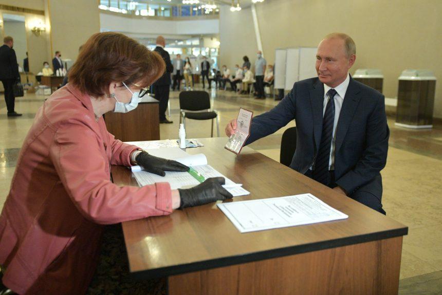 Владимир Путин голосование